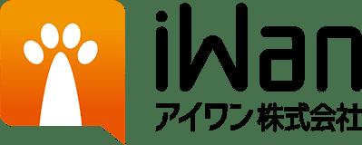 iWan(アイワン株式会社)